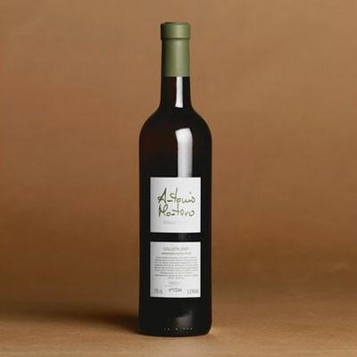 Vino blanco Antonio Montero